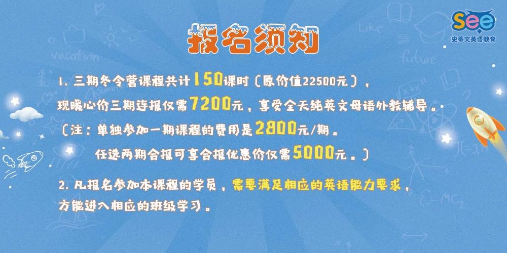 Winter5Announcement1.jpg
