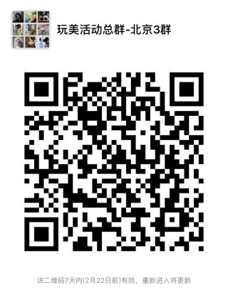 微信图片_20190215145340.png