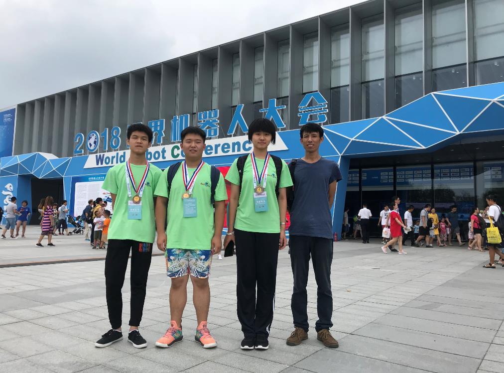 参与赛事-2018北京世界机器人大会小.jpg