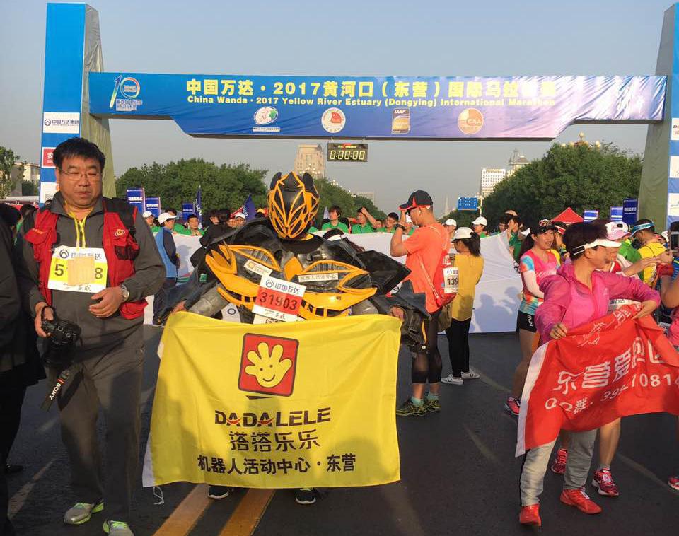 其它活动-2017东营马拉松.jpg