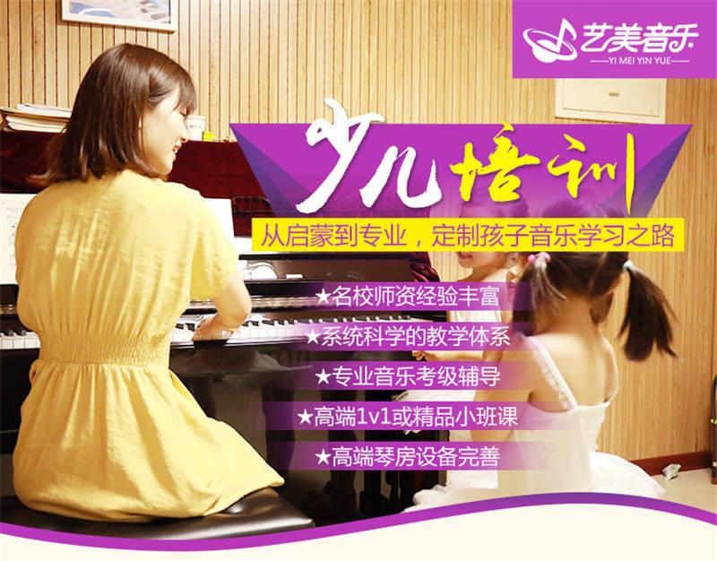 0716大众点评少儿音乐详情页-器乐_01.jpg