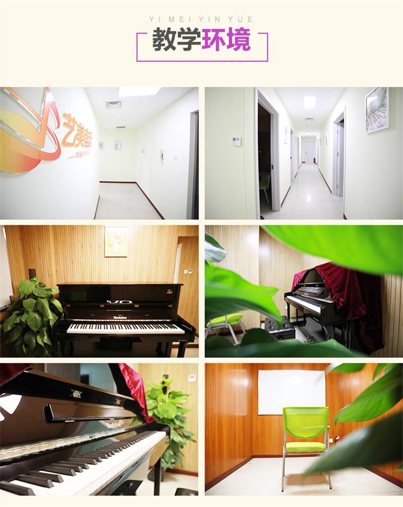 0716大众点评少儿音乐详情页-器乐_08.jpg