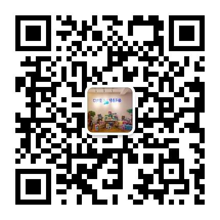 微信图片_20190802190057.jpg
