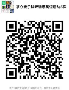06bfdb7d3e72278fd3df48afde8a32a.jpg
