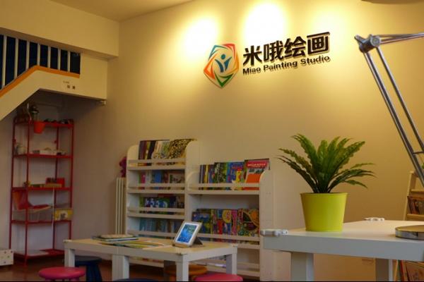 温州市周震雷心理师工作室 525心理网