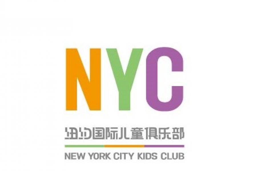 纽约国际儿童俱乐部图片