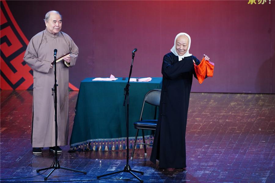 刘廷凯老师与李国盛先生.jpg