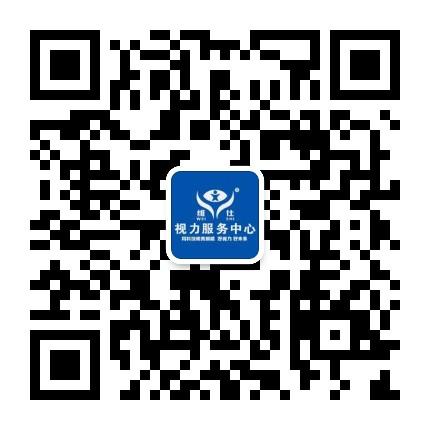 微信图片_20201116154736.jpg