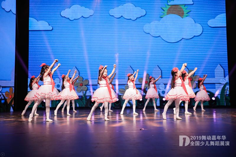 2019舞蹈嘉年华金奖节目.jpg