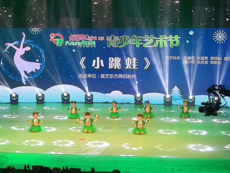 2018艺彩中国银奖作品.jpg