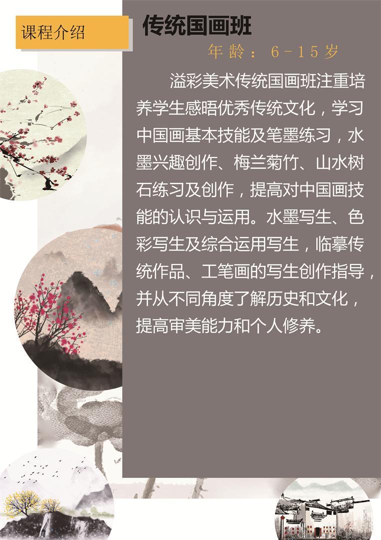 IMG_6247(1).JPG
